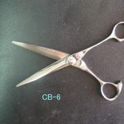 CB-6 カットハサミ 丸型 6インチ